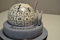 11th birthday of Serbian Wikipedia 004.JPG