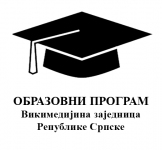 Edu logo Wikimedia Community of Republic of Srpska 303 new.png